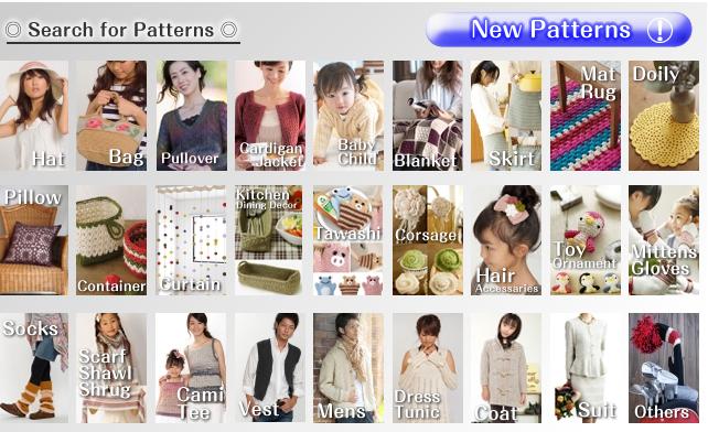 Pierrot Yarns: patrones japoneses… en inglés | Corriendo con Tijeras